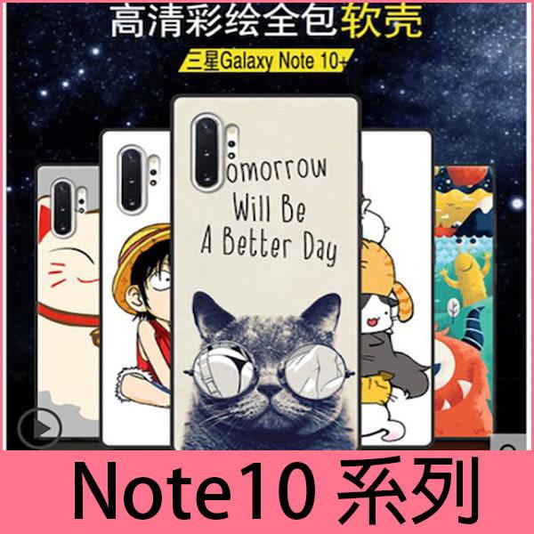 【萌萌噠】三星 Galaxy Note10 Note10+ 文藝彩繪磨砂 卡通塗鴉 全包軟殼 超薄防指紋 手機殼 掛繩