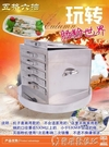 腸粉機 商用抽屜式腸粉機5層五格六抽不銹鋼腸粉撐架廣東拉腸粉蒸爐蒸盤LX 爾碩