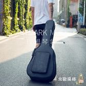 售完即止-加厚吉他包41寸40寸民謠個性用琴包後背防水防震古典木吉他袋10-16(庫存清出T)