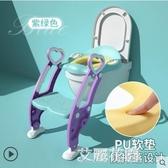 兒童馬桶坐便器女樓梯式嬰兒廁所座墊架蓋小孩坐便圈墊椅男孩寶寶QM『艾麗花園』