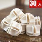 接扣【B0023】魔術方塊收納櫃 專用連接扣(白)30入 MIT台灣製 完美主義