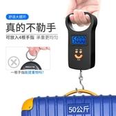 家用迷你稱重電子稱手提秤50kg 便攜式高精度彈簧秤快遞稱小行李