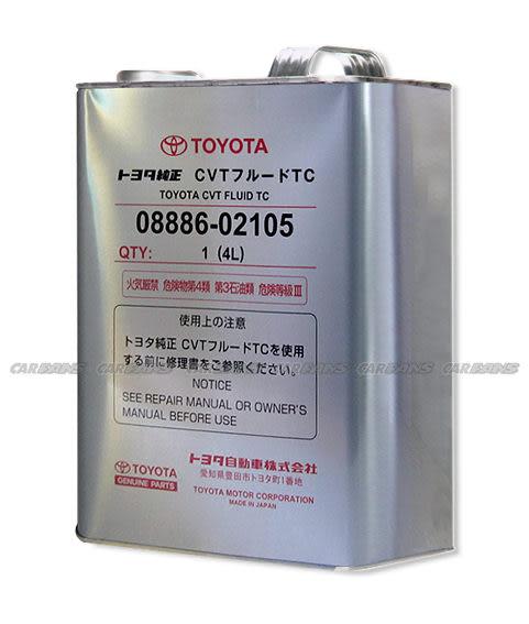 【愛車族購物網】日本正廠TOYOTA專用 ATF-WS 自排油4L