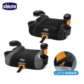 Chicco GoFit Plus汽車輔助增高座墊【六甲媽咪】