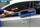 洗車刷子長柄伸縮長桿軟毛擦車