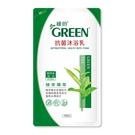 綠的抗菌沐浴乳補充包-綠茶700ml【愛買】