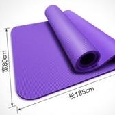 瑜伽墊初學者健身加長防滑瑜珈墊子