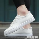 秋季帆布板鞋低幫潮流百搭白鞋休閒潮鞋新款平板小白布鞋男鞋 時尚芭莎