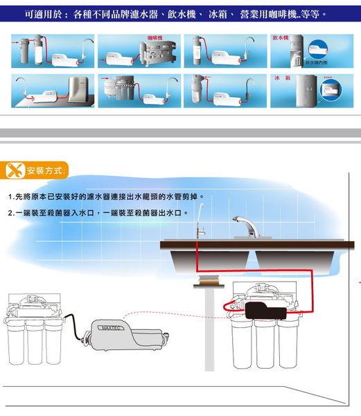 3M S201淨水器【贈3M SQC PP+樹脂過濾系統】【贈3M空氣清淨機】【搭載X-6紫外線殺菌器】【送安裝】
