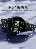智慧手錶男女學生潮流防水運動多功能測通用手環觸屏電子手錶  ATF  魔法鞋櫃