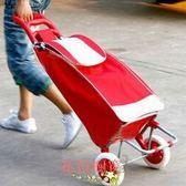 新款爬樓車購物車行李車手拉車可折疊便攜買菜車購物車大號拉桿車