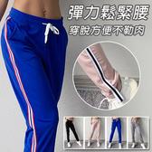 潮流側條紋健身運動褲 鬆緊腰寬鬆休閒褲 4色 S-L碼【PS61156】