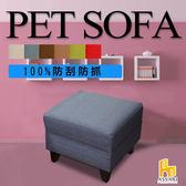ASSARI-貓可愛耐刮貓抓皮椅凳深咖