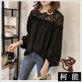 襯衫【8284】時尚鈎花鏤空蕾絲拼接雪紡衫女長袖