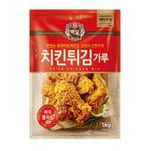 韓國CJ 希杰炸雞粉1kg 韓國知名大廠牌(訂購4 包起請選宅配)