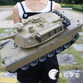 遙控車-超大遙控坦克車可發射子彈戰車金屬炮管模型充電對戰男孩兒童玩具-奇幻樂園
