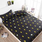 【03790】閃電排列 薄床包三件組-雙人尺寸 含枕頭套