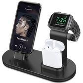 【美國代購】OLEBR 3合1充電座相容iWatch Series 4/3/2/1 AirPods和iPhone 需配合原裝充電器-黑色