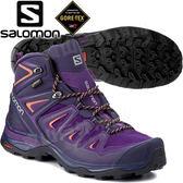 Salomon 398688藍紫/紅 X Ultra 3 GTX女中筒登山鞋 Gore-Tex健行鞋郊山鞋/防水越野鞋