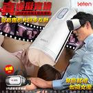 自動擼 情趣用品 香港LETEN Z9智能 3D視頻互動 VR電動男用自慰飛機杯(送VR眼鏡)