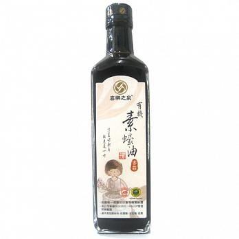 喜樂之泉~有機素蠔油500ml/罐