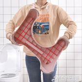 墊腳凳 馬桶墊腳凳加厚塑料馬桶凳腳凳成人兒童廁所腳踩如廁凳蹲坑神器凳 時尚WD