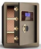 小型保險櫃家用迷你床頭隱形全鋼辦公衣櫃保險箱指紋密碼HRYC【快速出貨】