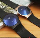 手錶  新款超薄手錶男6mm韓版學生潮男防水簡約潮流休閒個性藍光鋼  維多原創