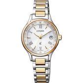 【台南 時代鐘錶 CITIZEN】星辰 xC 電波光動能 知性典雅鈦金屬腕錶 EC1166-58A 限量款 28mm