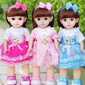 會說話的智慧對話芭比洋娃娃套裝嬰兒童小女孩玩具仿真換裝公主布