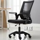 電腦椅 家用會議辦公椅升降轉椅職員學習麻...
