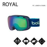 法國 Bolle Royal 兒童款 雙層鏡片設計 防霧雪鏡 霧軍藍黃/翡翠綠 #21592