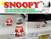 車之嚴選 cars_go 汽車用品【SN54】日本進口 SNOOPY 史奴比 BABY IN CAR 車身磁性磁鐵銘牌 貼牌