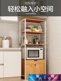廚房置物架 廚房置物架落地式多層微波爐架子櫥櫃烤箱收納用品家用放鍋儲物架 MKS快速出貨