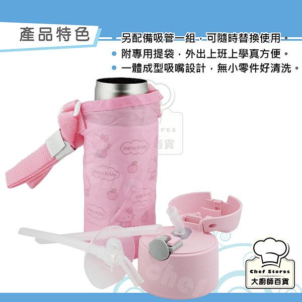 膳魔師Helle Kitty兒童水壺保溫杯蘋果篇附吸管提袋370ml保冷瓶-大廚師百貨