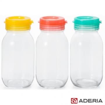 【ADERIA】多功能鮮果汁瓶900ml三件組