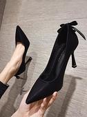 高跟鞋女細跟2021年春季新款時尚女式套腳淺口水鉆尖頭單鞋工作鞋