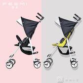 手推車 出口嬰兒推車超輕便簡易折疊小可坐躺便攜式寶寶兒童迷你口袋傘車igo全館單件9折