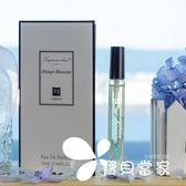 香水女士持久淡香學生自然英國梨與小蒼蘭海鹽橙花藍風鈴香水小樣