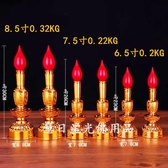 電蠟燭台供燈佛燈 led長明燈供財神燈關公觀音供佛電燭燈供燈免運費