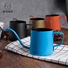 咖啡迷你掛耳手沖壺單品咖啡過濾壺不銹鋼細口壺特氟龍咖啡壺【快速出貨】