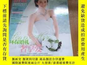二手書博民逛書店時尚新娘COSMOPOLITAN罕見Bride 2013年4月Y