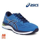 【asics亞瑟士】男款慢跑鞋 GEL-CUMULUS 20-藍色(1011A008400)全方位跑步概念館