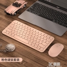 BOW航世靜音無線鍵盤鼠標套裝筆記本台式電腦USB巧克力外接超 3C優購