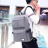 背包大容量初中書包後背包男時尚潮流學院女輕便防水旅游包電腦包【快速出貨八折優惠】