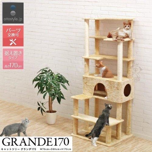 『寵喵樂旗艦店』日本寵喵樂《時尚豪宅屋跳台》貓跳台/貓爬窩 TW035