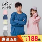 大學T 情侶素面圓領內刷毛長袖上衣【PPK86053】