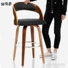 吧台椅 北歐實木吧台椅酒吧椅子靠背高腳凳吧台凳前台收銀高腳椅家用轉椅 1995生活雜貨NMS