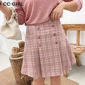 中大尺碼  雙排釦百褶短裙(內襯安全褲)~共兩色 - 適XL~4L《 69013 》CC-GIRL
