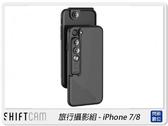 ShiftCam 2.0 旅行組 iPhone 7/8 手機廣角 魚眼 微距 手機殼套組(公司貨)